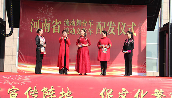 Henan mobile stage vehicle, mobile culture vehicle distribution ceremony