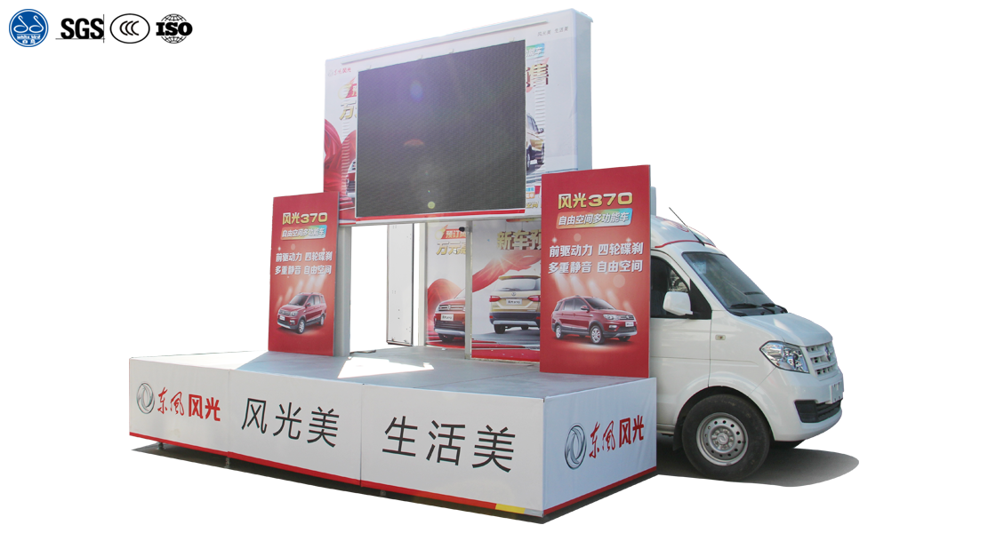 Single Deck Exhibition Truck