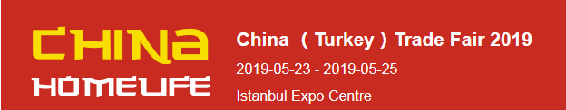 turkey homellife china