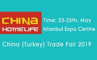 //5lrorwxhjqiliij.ldycdn.com/cloud/lqBqkKkkRioSpnnllmkq/china-turkey-trade-fair.jpg
