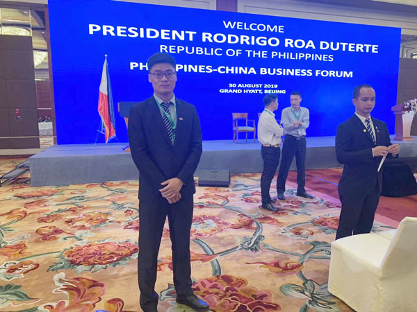 Henan Swan Vehicle Had Attended The Philippines-China Business Forum 2019
